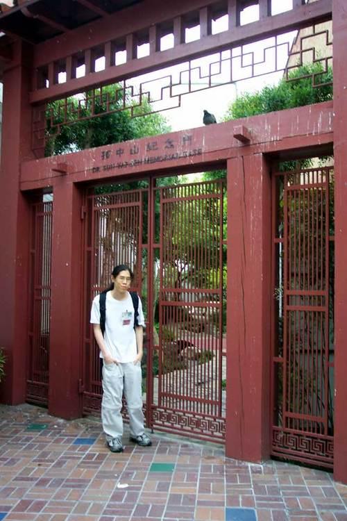 Gate and Garden
